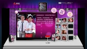 《壹級娛樂》由黃子佼、張宇主持。搭配記者與評論員。