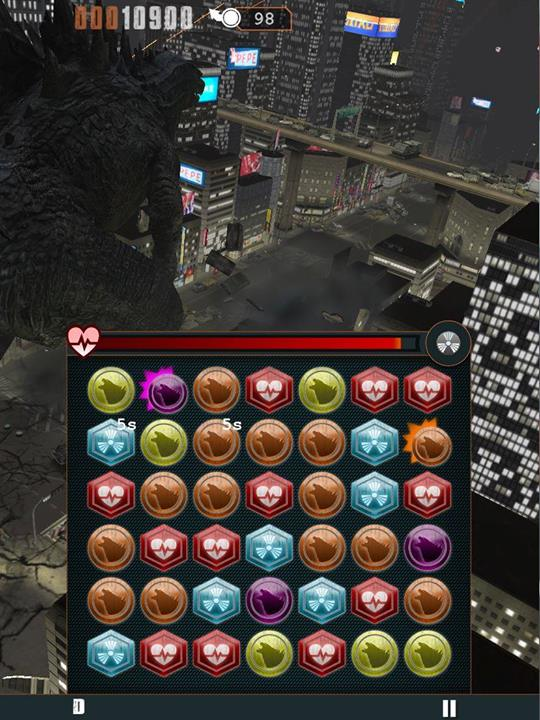 Godzilla_Smash3_Tease_Screenshot