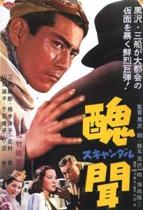 Shubun_poster