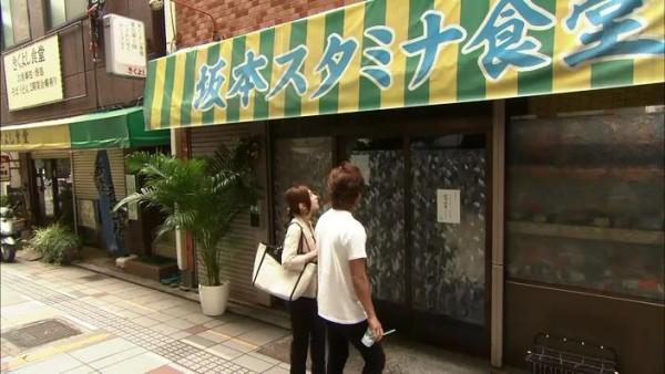 Hero2014_三宝食堂