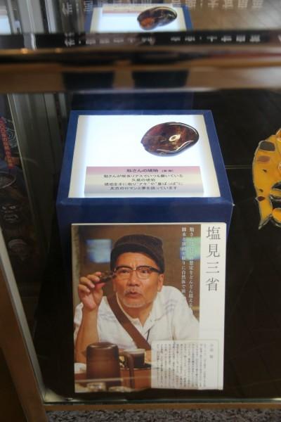 小海女19_久慈琥珀博物館