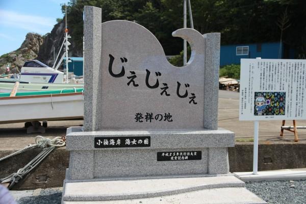 小海女_海女Center2