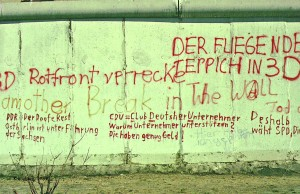 曾經的柏林圍牆一隅。