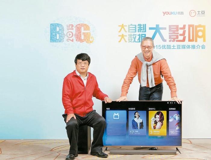 左為小米內容投資和運營副總裁陳彤,右為優酷土豆董事長兼首席執行官古永鏘