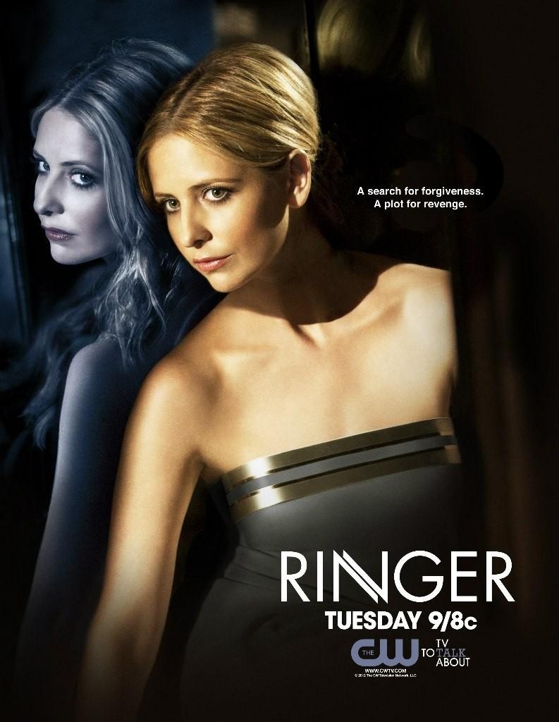 ringer_ver8_xlg