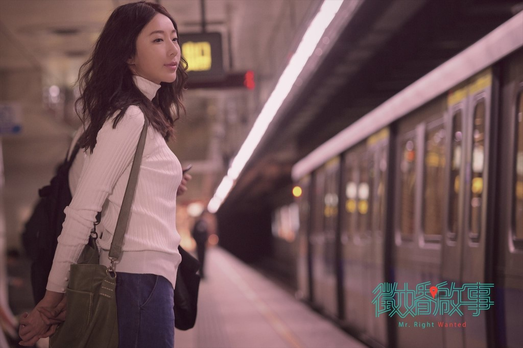 台新銀行為《徵婚啟事》在台視冠名贊助,也是該劇YouTube影音的獨家贊助商。