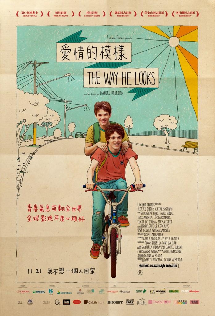 台灣版正式版海報 (1)
