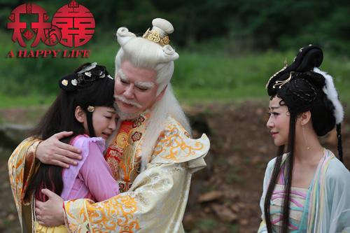 你相信嗎?本土劇一線小生倪齊民竟然在《天天有喜》中演仙狐老爹?!