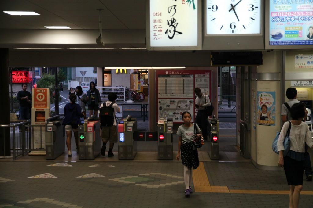 RMPW_JR 京王多摩川站1