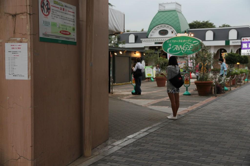 RMPW_JR 京王多摩川站