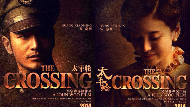 the-crossing-800x450