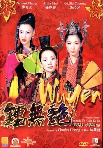 Wu_Yen